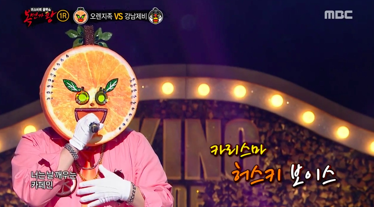 "Watch: Popular Idol Group Member Gets Tearful During Performance On ""King Of Masked Singer"""