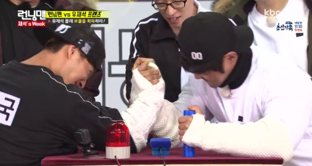 "Kim Jong Kook And KCM Face Off In A Series Of Physical Challenges On ""Running Man"""