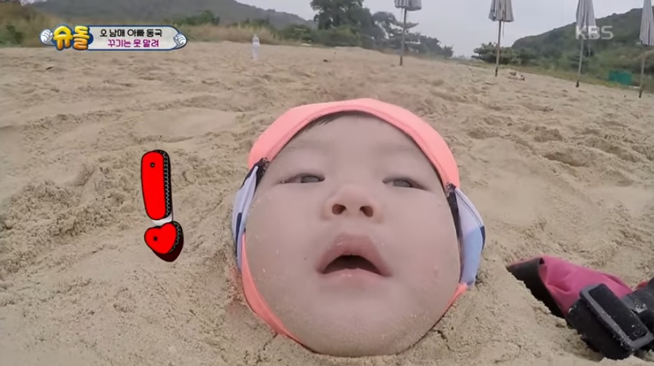 Lee Dong Gook Pranks Daebak And Makes Him Cry