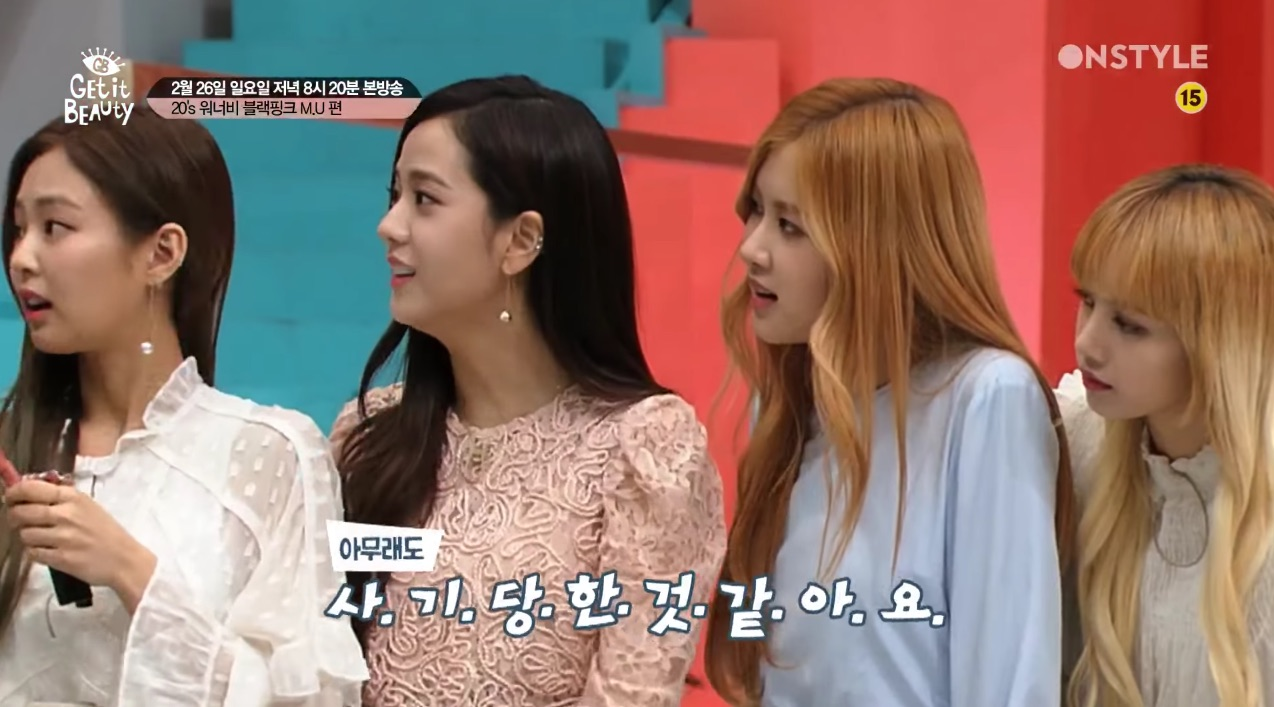 "Watch: BLACKPINK Brings Everything From Dance Moves To Aegyo In ""Get It Beauty 2017"" Preview"