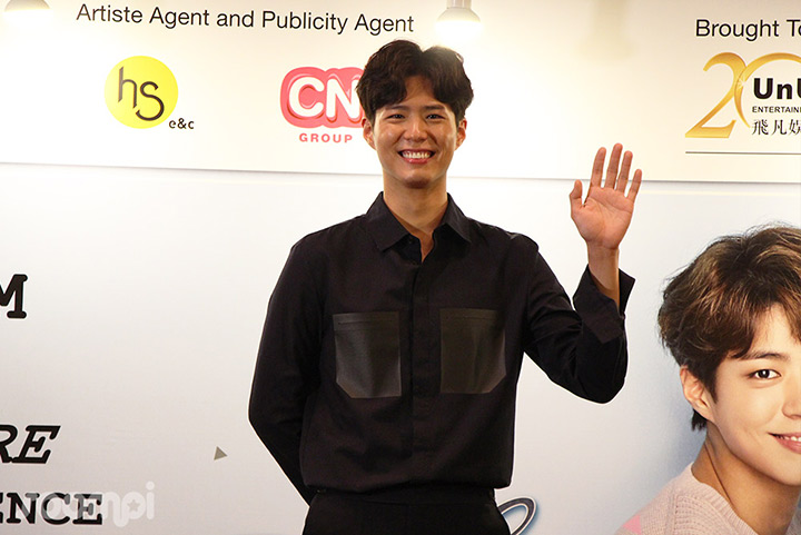 Park Bo Gum Turns The Tables On Journalists During His Singapore Press Conference