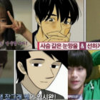 """The List"" Picks Actors Who Matched Perfectly With Their Webtoon Roles"