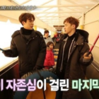 BEAST's Lee Gi Kwang And Son Dongwoon Return To Childhood With Sledding Competition