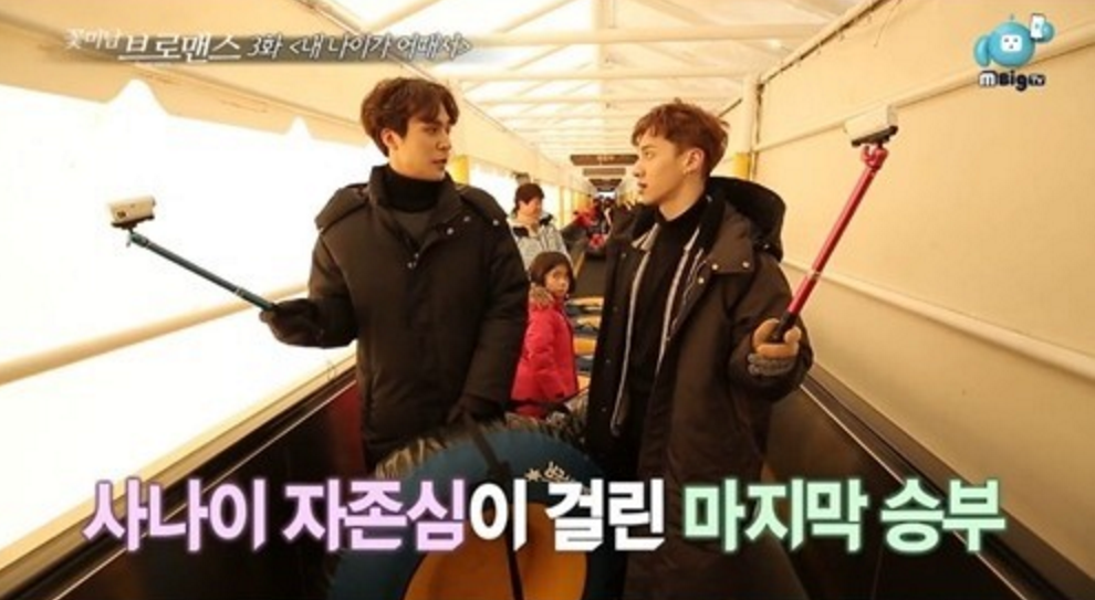 BEAST's Lee Gikwang And Son Dongwoon Return To Childhood With Sledding Competition