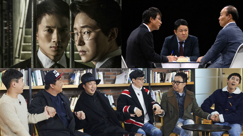 The Most-Loved Television Programs In February As Chosen By Korean Viewers