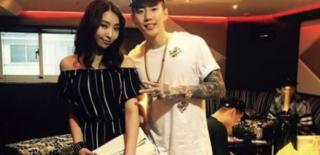 Gong Minzy Jay Park