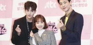 Park Hyung Sik Ji Soo Park Bo Young Strong Woman Do Bong Soon