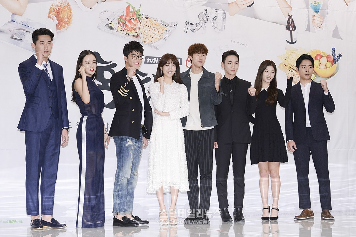 "tvN's ""Drinking Solo"" To Come Back With Second Season This Year"