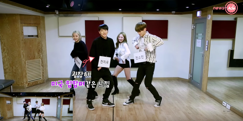 "Watch: K.A.R.D Changes Up Choreography Parts Resulting In Hilarious Version Of ""Don't Recall"""