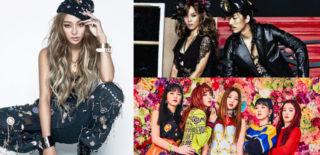 SISTAR Hyorin Yoon Mirae Tiger JK Red Velvet