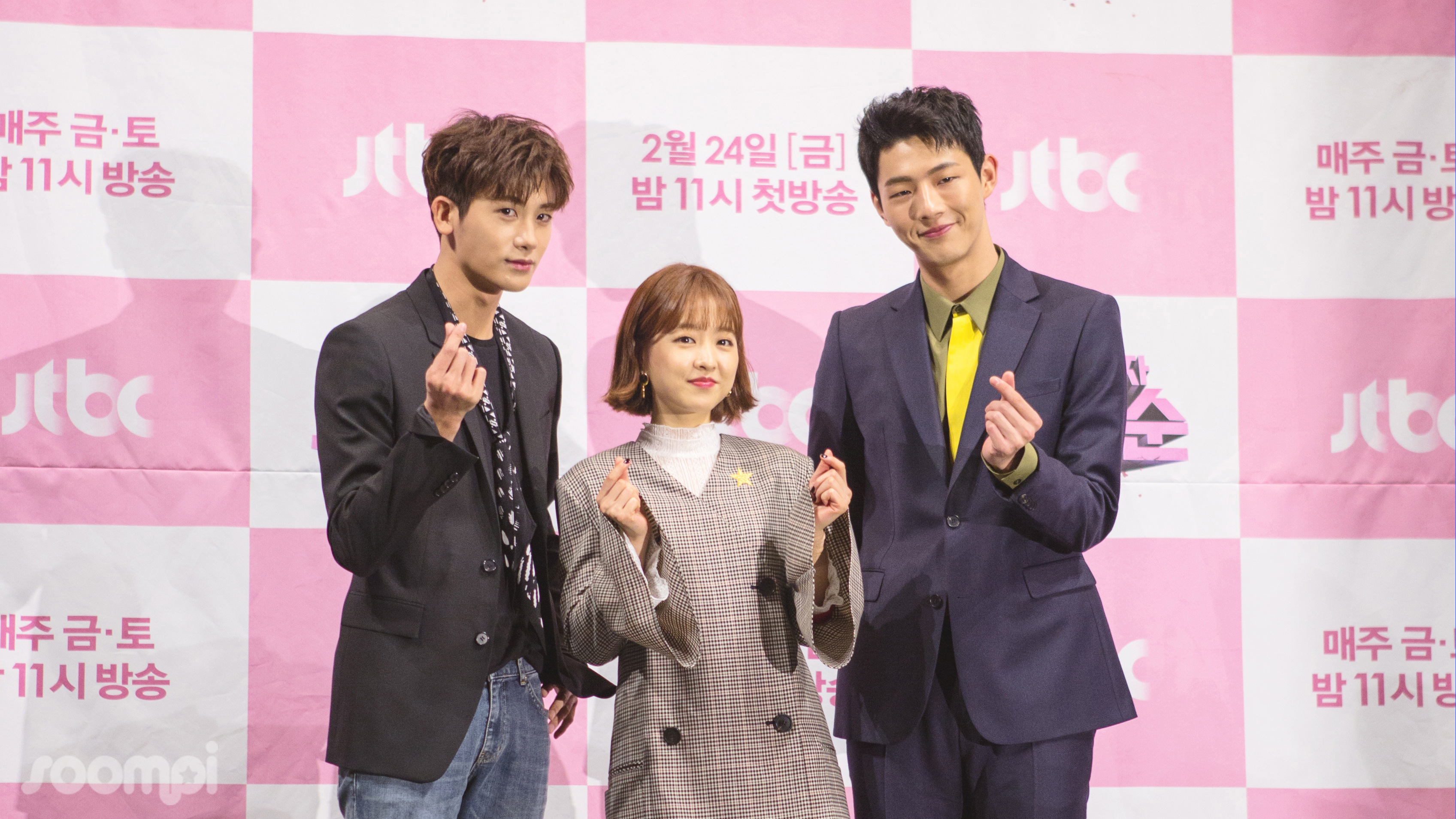 "Exclusive: Cast Of ""Strong Woman Do Bong Soon"" Show Cheerful Chemistry At Press Conference"