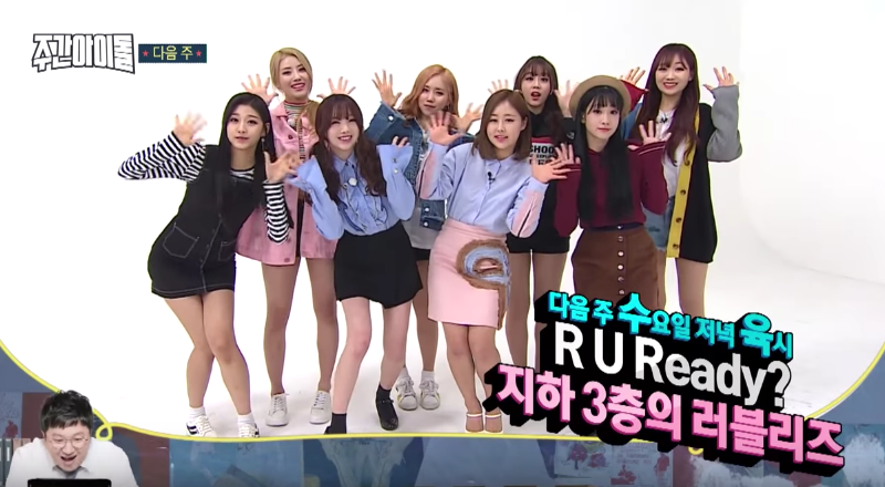 "Watch: Lovelyz Is Adorable, Confused, And Hyper In Preview For Next ""Weekly Idol"" Episode"