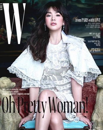 Song Hye Kyo 3