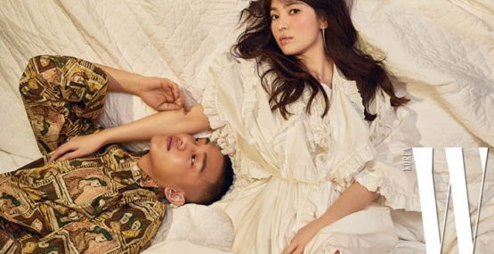 Yoo Ah In Song Hye Kyo 2