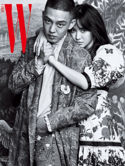 Yoo Ah In Song Hye Kyo