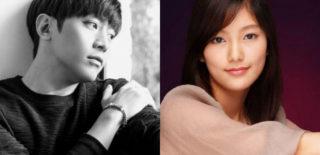 Eric Mun Na Hye Mi