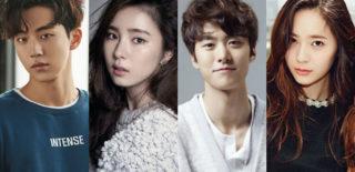 Nam Joo Hyuk Shin Se Kyung Gong Myung Krystal