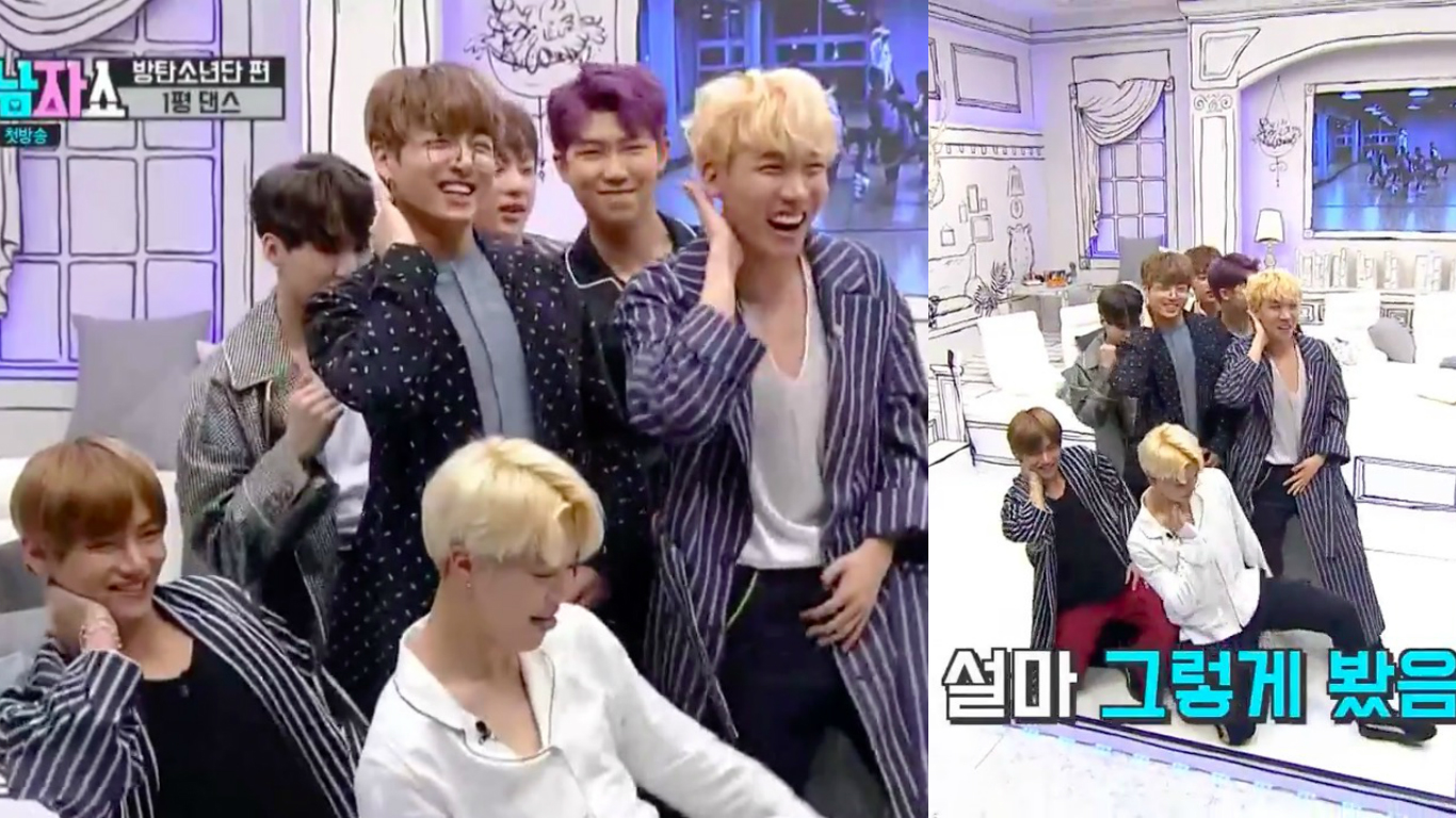 "Watch: BTS Plays Dance Medley Game On Their Tiniest Stage Yet On ""New Yang Nam Show"""