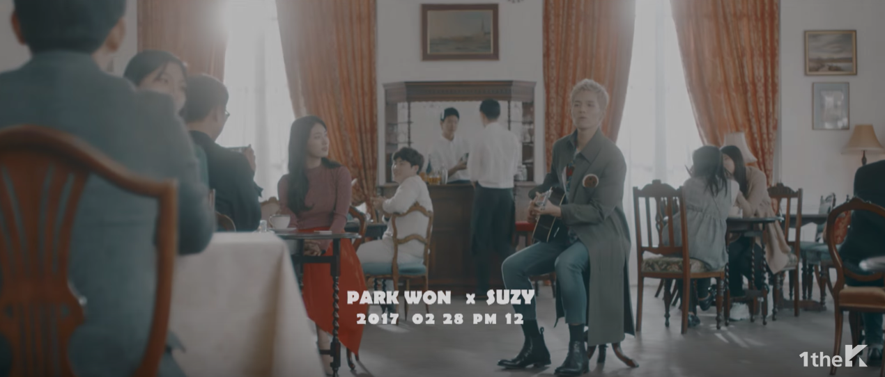 Park Won's Agency Shares How His Collaboration With Suzy Came About