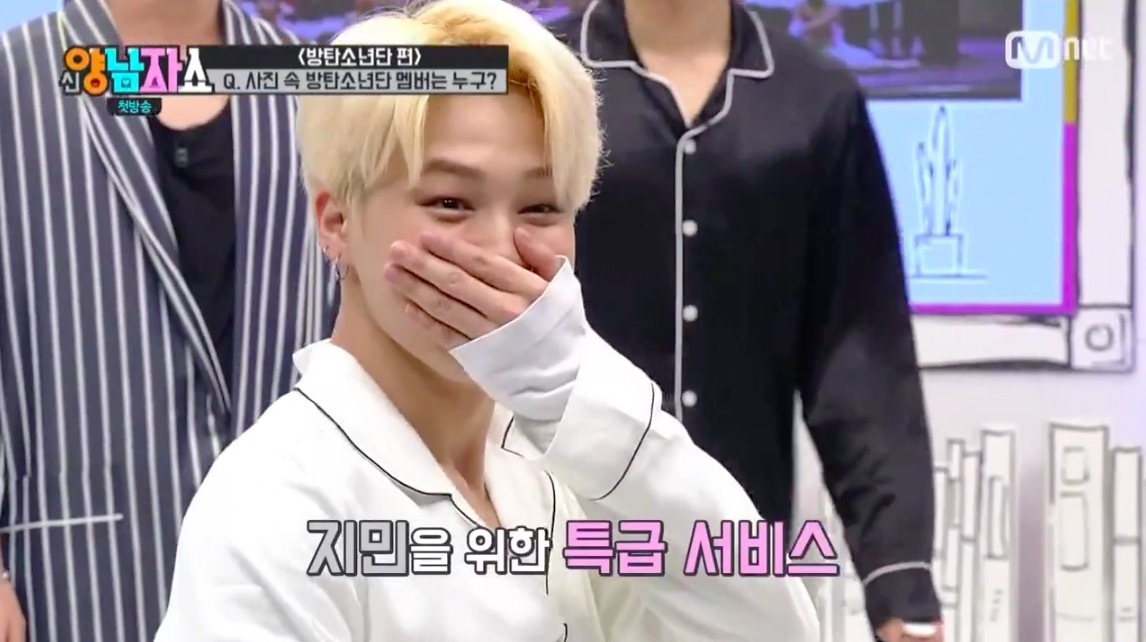"""Watch: BTS's Jimin Can't Believe """"New Yang Nam Show"""" Found Photo And Video From His Dance Training Days"""
