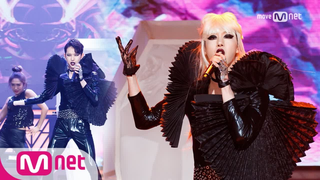 "Jo Kwon Delivers Powerful Message Performing Lady Gaga's ""Born This Way"" On ""Golden Tambourine"""
