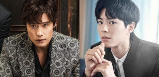 Lee Byung Hun Park Bo Gum