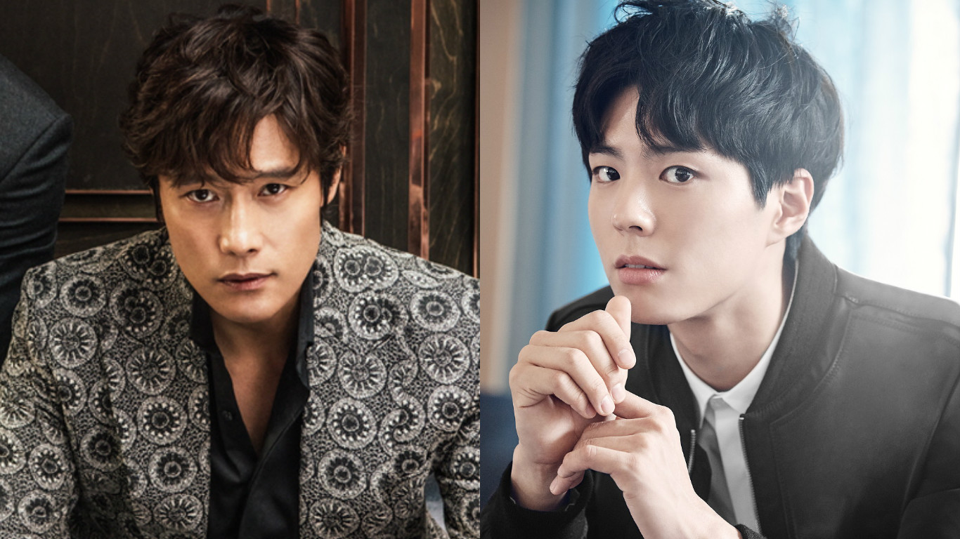 Park Bo Gum And Lee Byung Hun Considering Roles In Upcoming Historical Movie