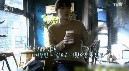 Ahn Jae Hyun 2