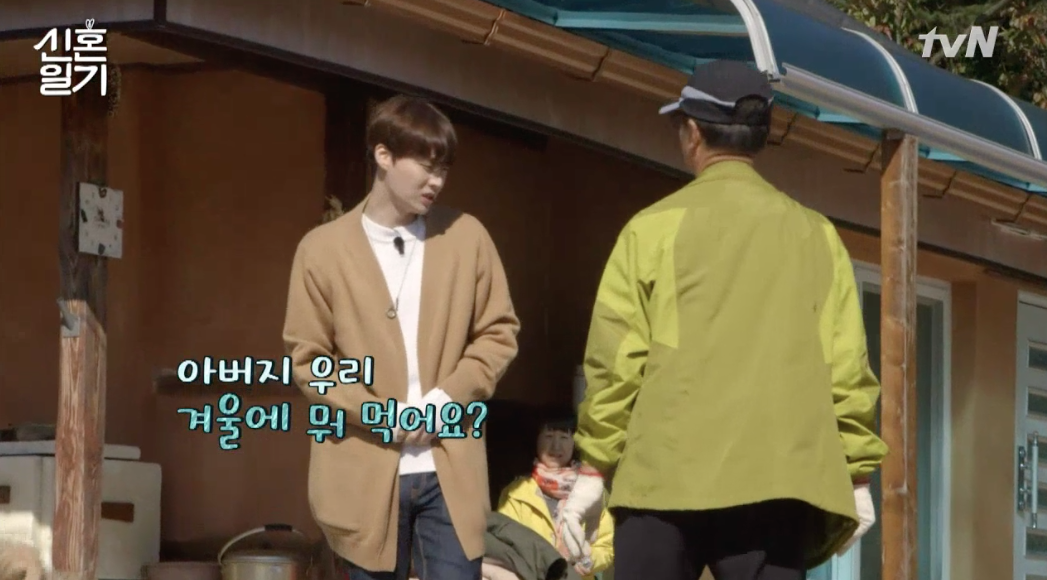 Ahn Jae Hyun Prepares Thoughtful And Sweet Presents For His In-Laws