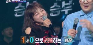 gugudan Sejeong Singing Battle 1