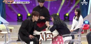 Singderella Sunggyu Wendy 1