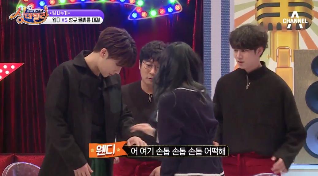 Singderella Sunggyu Wendy 4