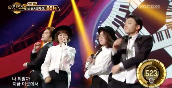 duet song festival lee soo hyun