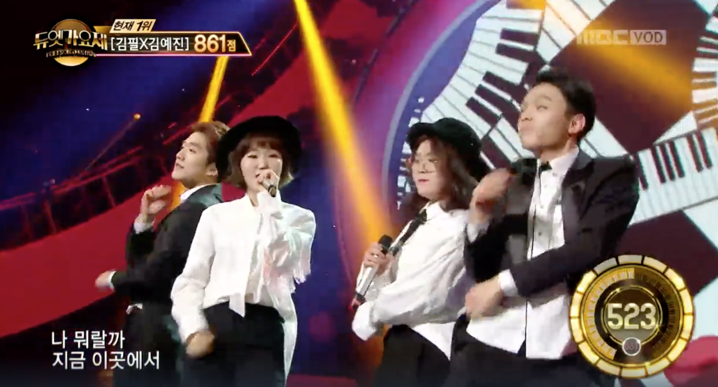"""Watch: Akdong Musician's Lee Soo Hyun Covers MAMAMOO's """"Piano Man"""" With Her Partner On """"Duet Song Festival"""""""