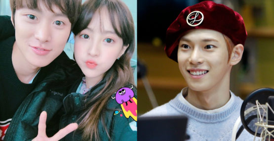 Gong Myung Jung Hye Sung NCT Doyoung