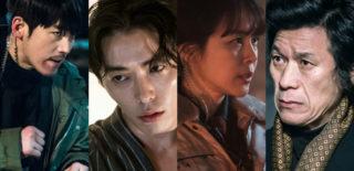 Jang Hyuk Lee Jae Wook Lee Ha Na Kim Roe Ha