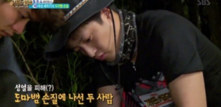 The Law of the Jungle Kim Min Suk 1