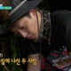 The Law of the Jungle Kim Min Suk 1