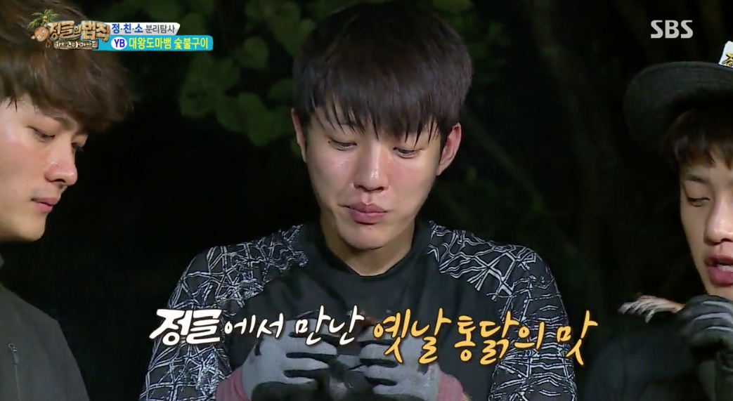 The Law of the Jungle Kim Min Suk 4