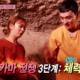We Got Married Bomi Choi Tae Joon 1