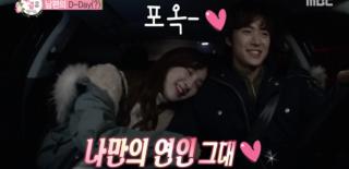 Gong Myung Jung Hye Sung We Got Married 1