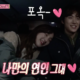 Gong Myung Jung Hye Sung We Got Married 1