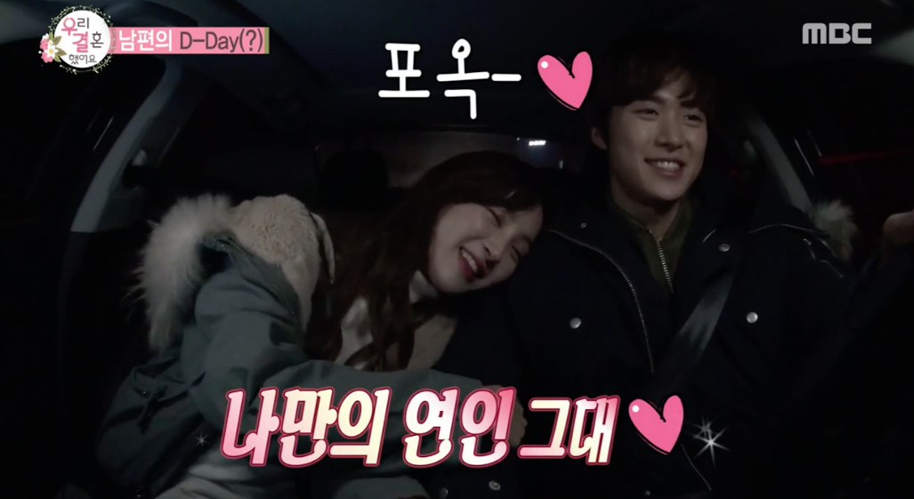 Gong Myung And Jung Hye Sung Keep Viewers Guessing About Their True Feelings