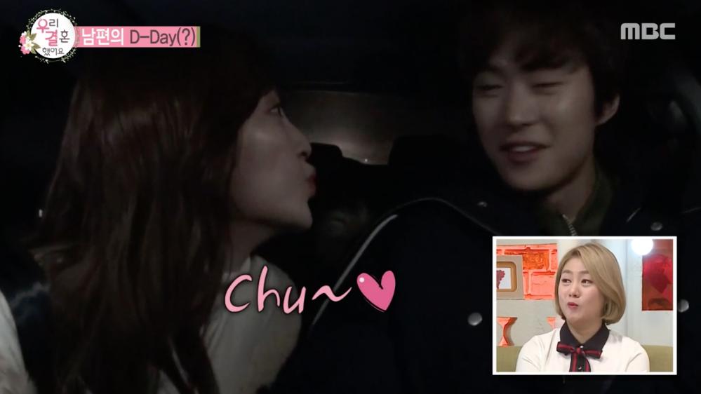 Gong Myung Jung Hye Sung We Got Married 3