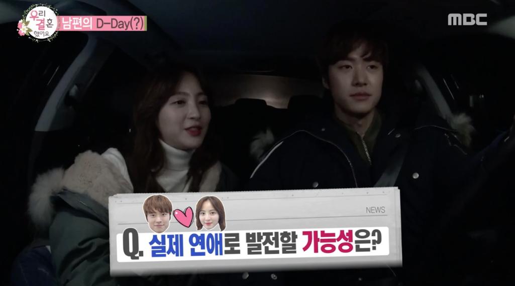 Gong Myung Jung Hye Sung We Got Married 4