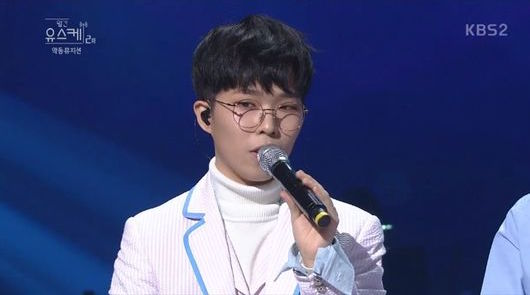 "Watch: Akdong Musician's Lee Chan Hyuk Explains Why Their Song ""Last Goodbye"" Is Special To Him"
