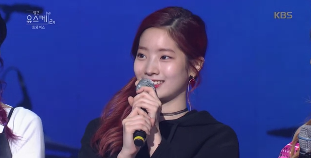 TWICE's Dahyun Shares What She Wants To Do The Most Now That She's 20 Years Old