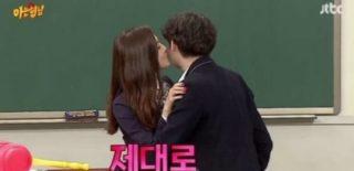 Han Chae Ah Kim Heechul