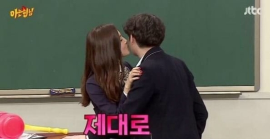 "Kim Heechul Wins A Kiss On The Cheek From Actress Han Chae Ah On ""Ask Us Anything"""