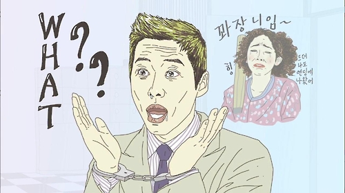 """Illustrator Of Hilarious """"Chief Kim"""" Ending Clips Talks About His"""